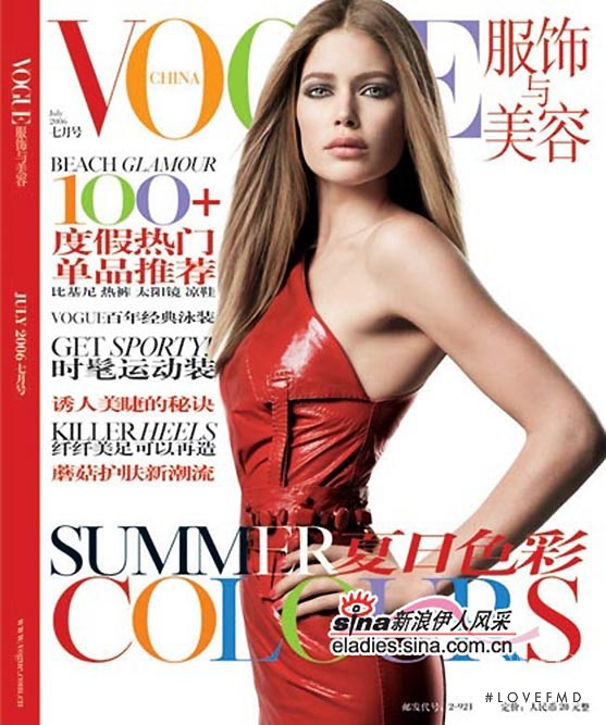 Doutzen Kroes featured on the Vogue China cover from July 2006
