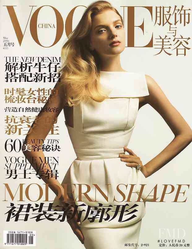 Lily Donaldson featured on the Vogue China cover from May 2006