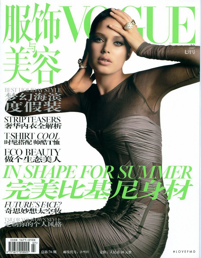 Doutzen Kroes featured on the Vogue China cover from July 2007