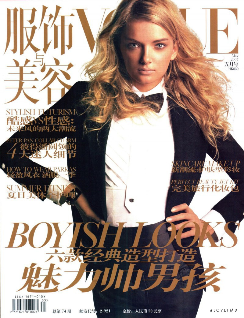 Lily Donaldson featured on the Vogue China cover from May 2007