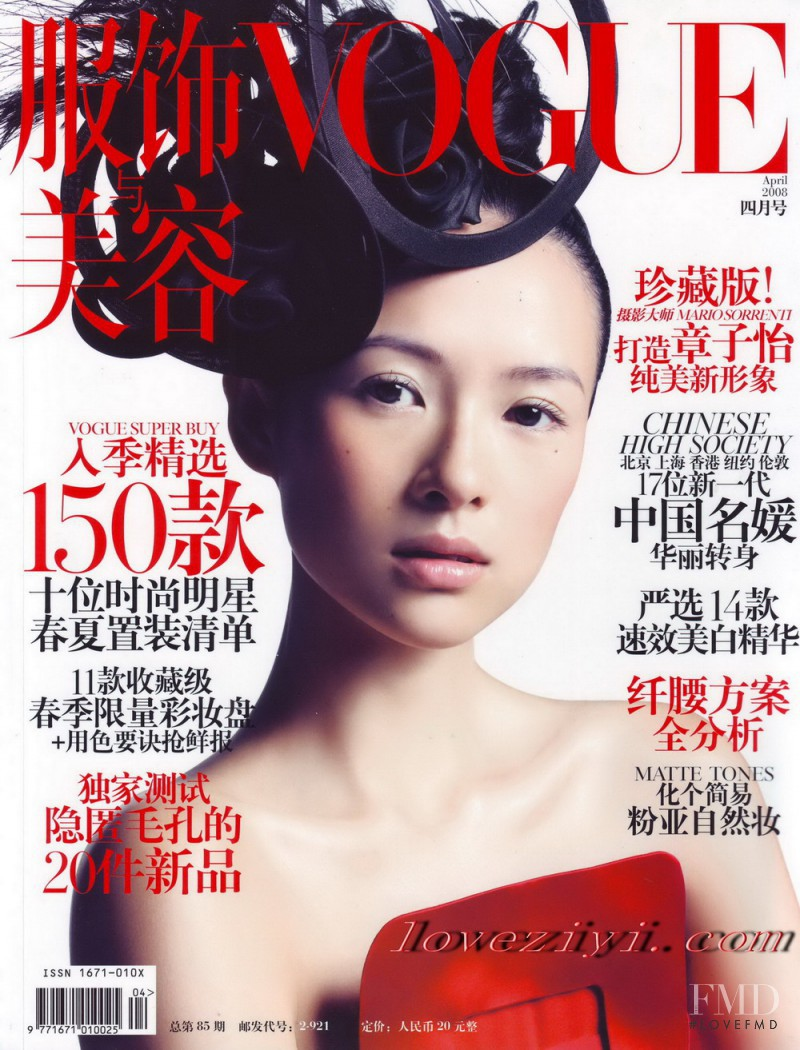 Zhang Ziyi featured on the Vogue China cover from April 2008