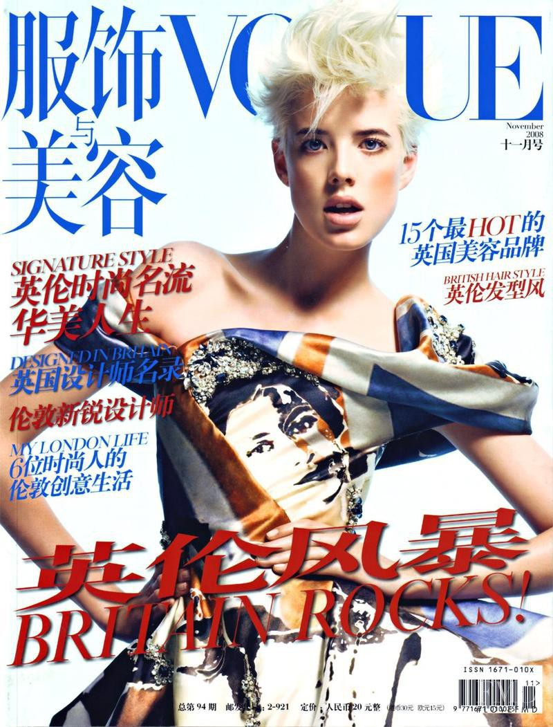 Agyness Deyn featured on the Vogue China cover from November 2008
