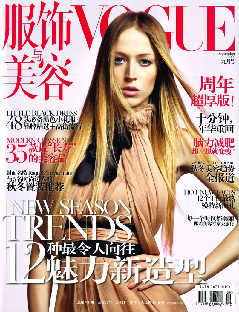 Raquel Zimmermann featured on the Vogue China cover from September 2008