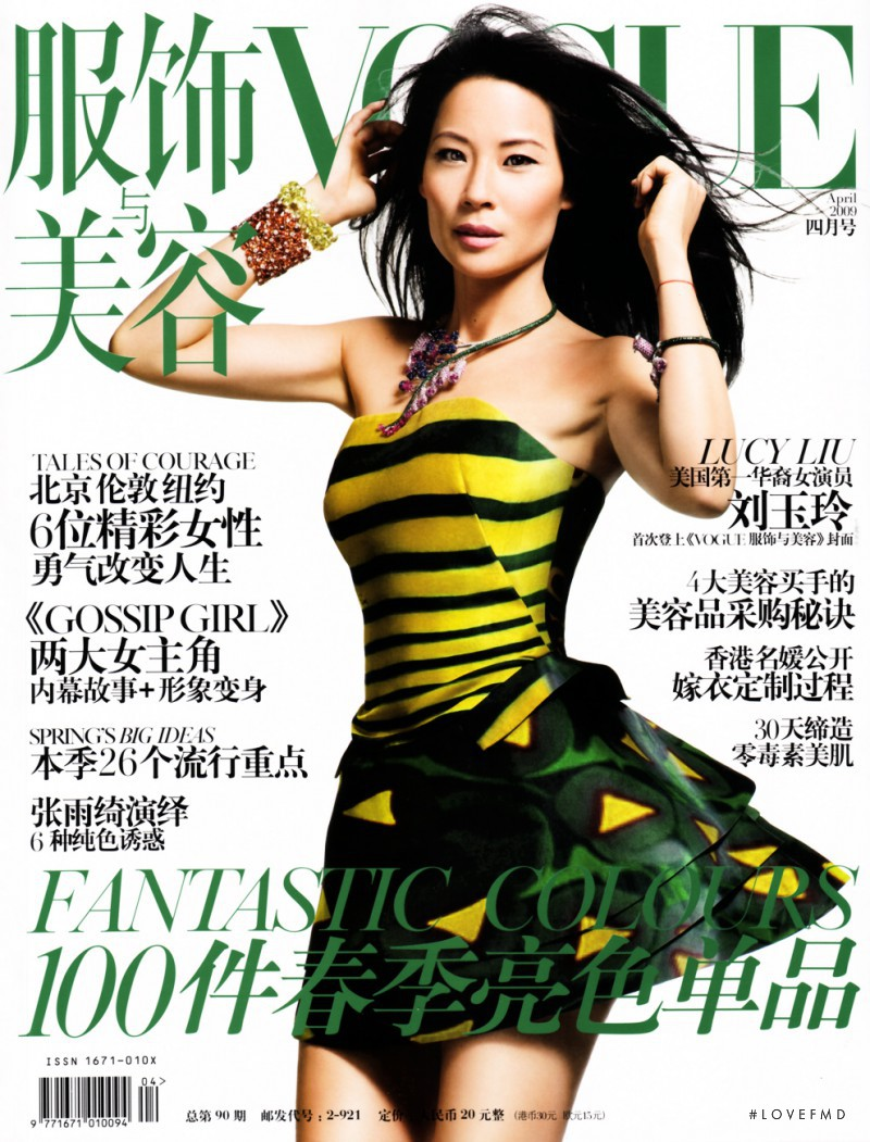 Lucy Liu featured on the Vogue China cover from April 2009