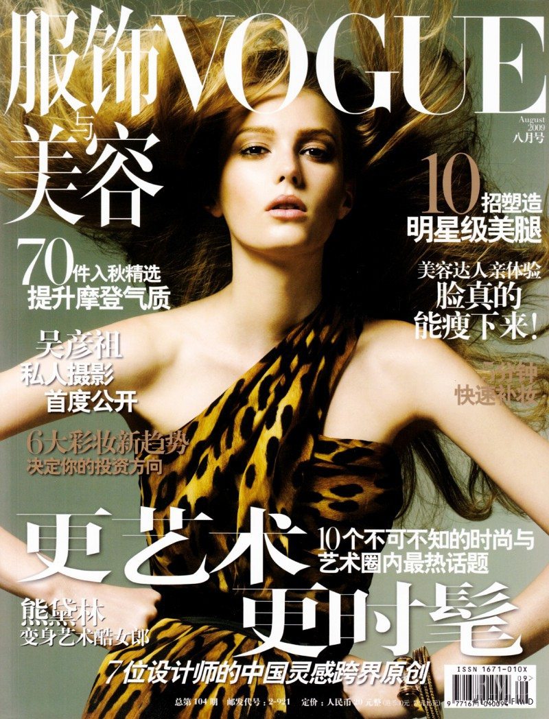 Sigrid Agren featured on the Vogue China cover from August 2009