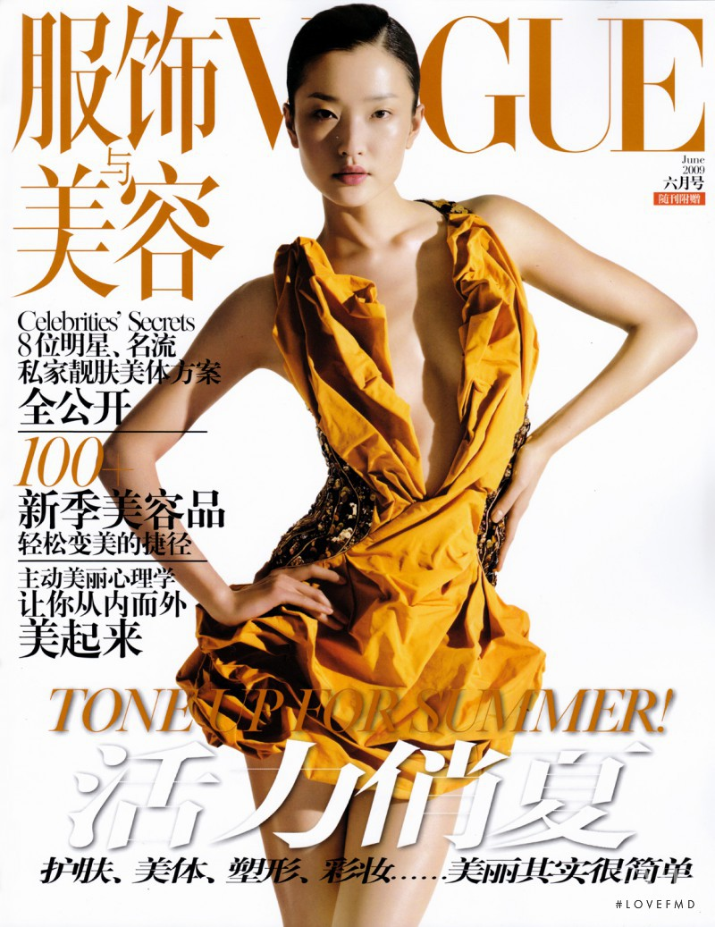 Dujuan featured on the Vogue China cover from June 2009
