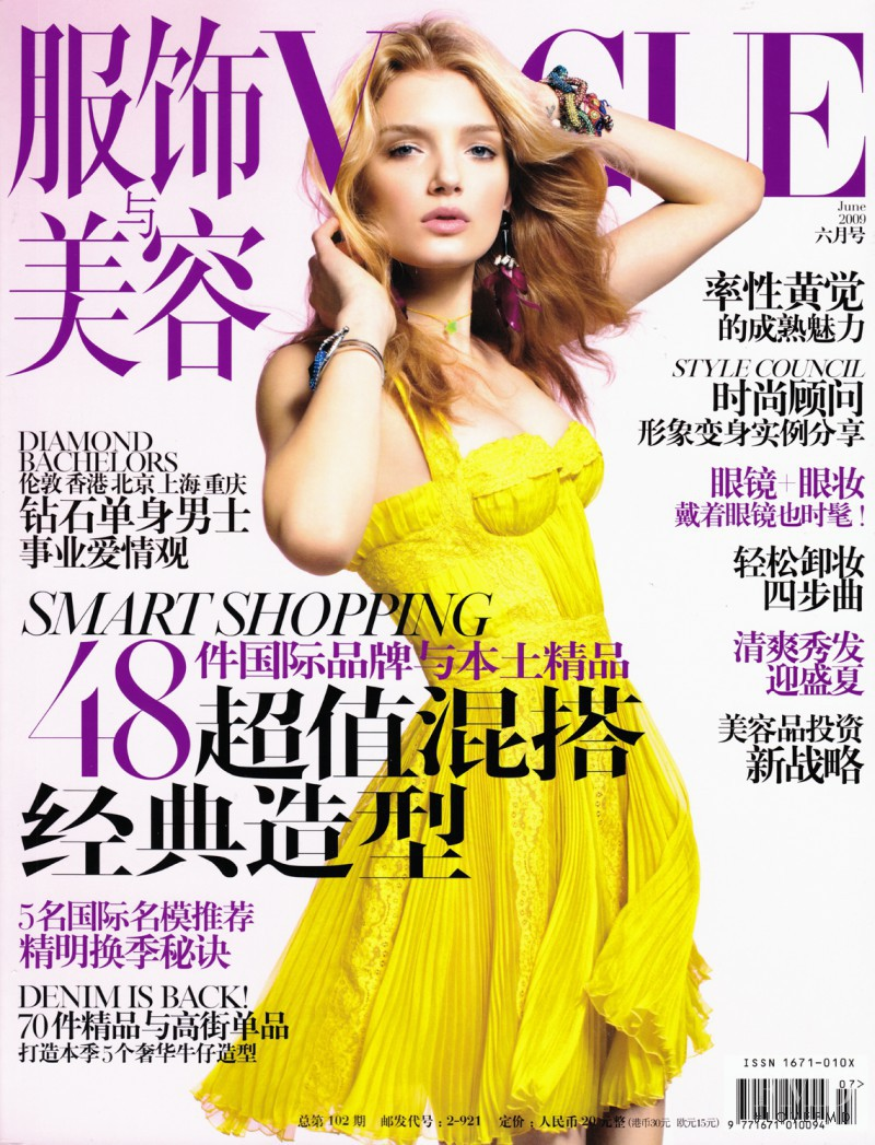 Lily Donaldson featured on the Vogue China cover from June 2009