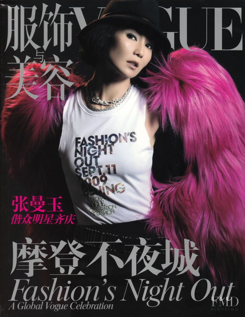 Wing Shya featured on the Vogue China cover from September 2009
