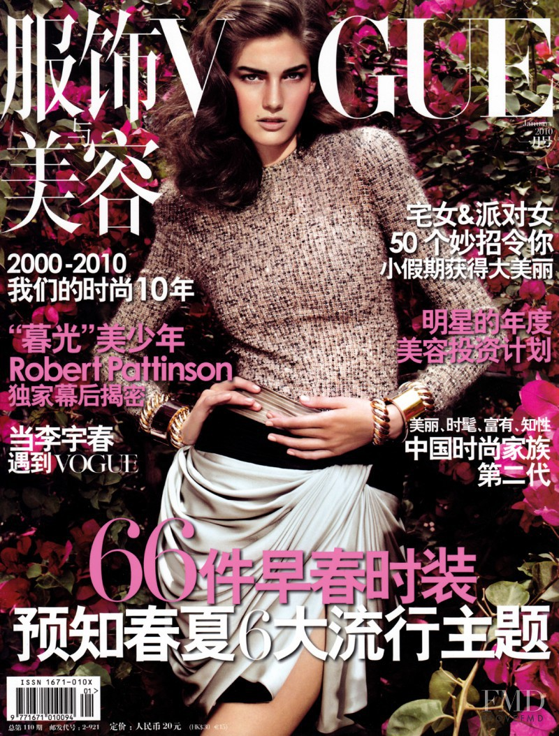 Kendra Spears featured on the Vogue China cover from January 2010