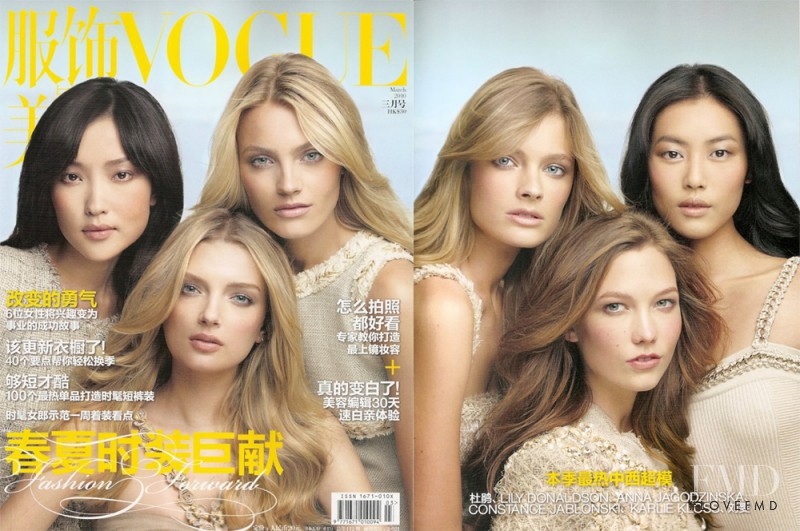 Lily Donaldson, Du Juan, Karlie Kloss, Anna Selezneva, Liu Wen, Constance Jablonski featured on the Vogue China cover from March 2010