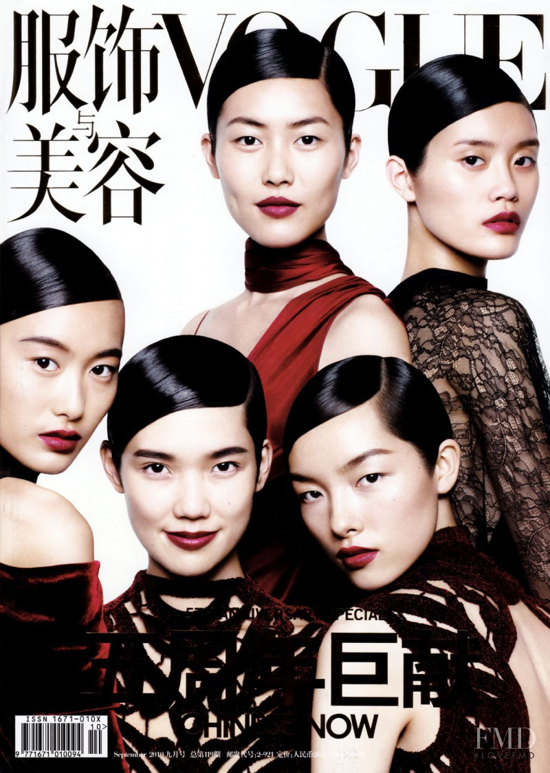 Danni Li, Lisanne de Jong, Bonnie Chen featured on the Vogue China cover from September 2010