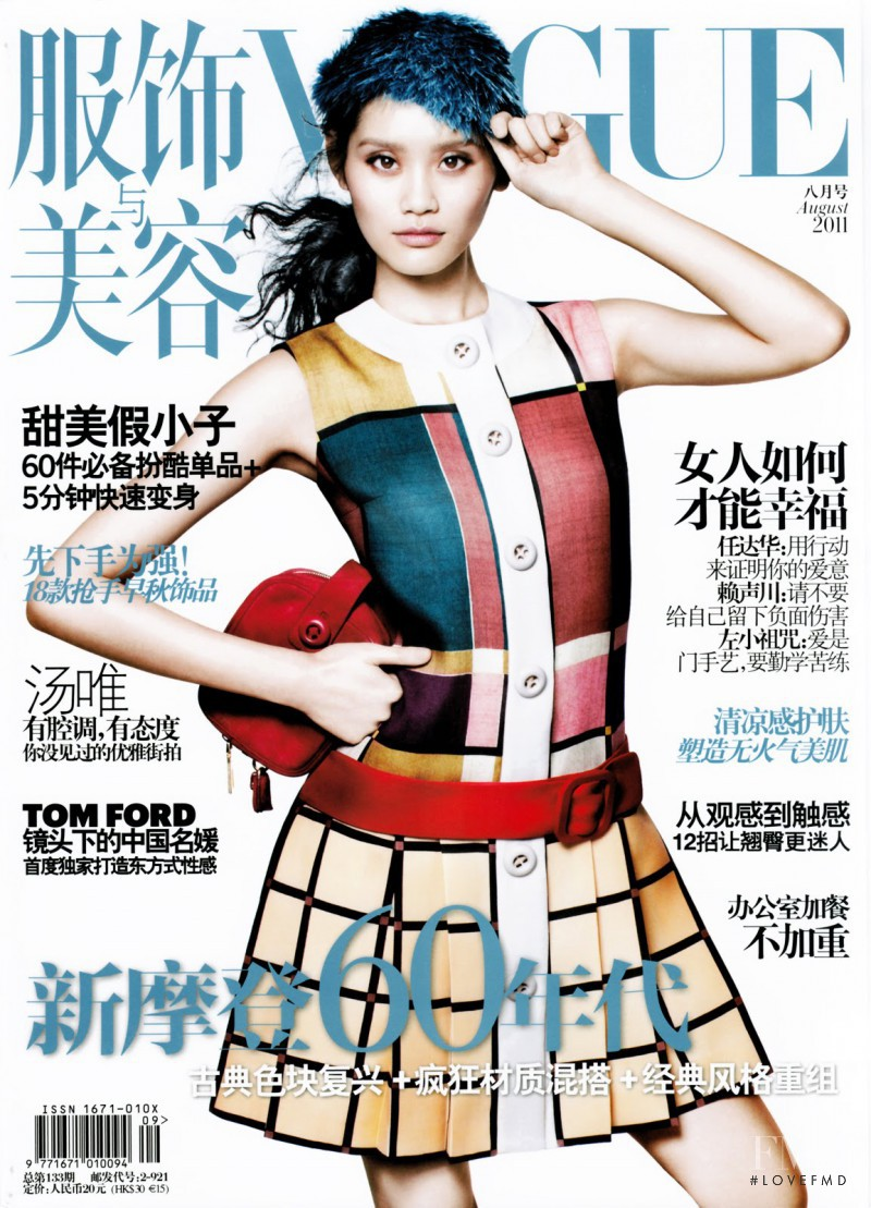 Ming Xi featured on the Vogue China cover from August 2011