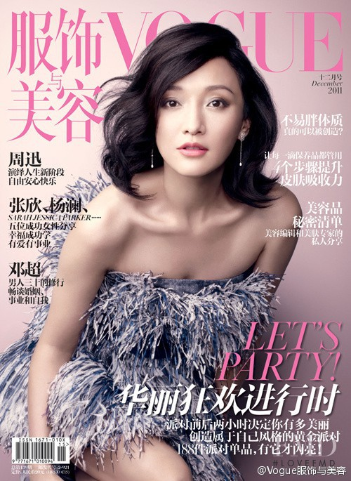 Zhou Xun featured on the Vogue China cover from December 2011