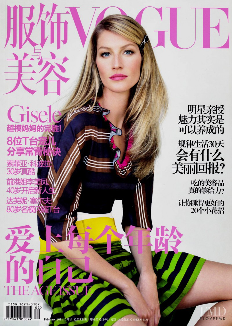 Gisele Bundchen featured on the Vogue China cover from February 2011
