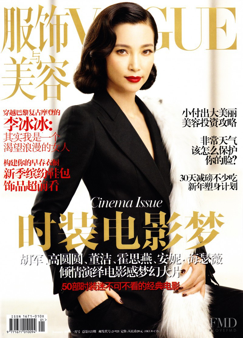 Li Bingbing featured on the Vogue China cover from January 2011