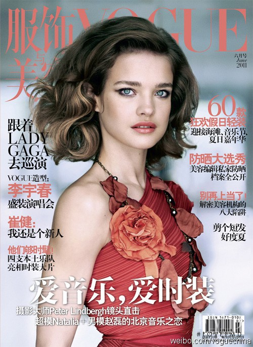 Natalia Vodianova featured on the Vogue China cover from June 2011