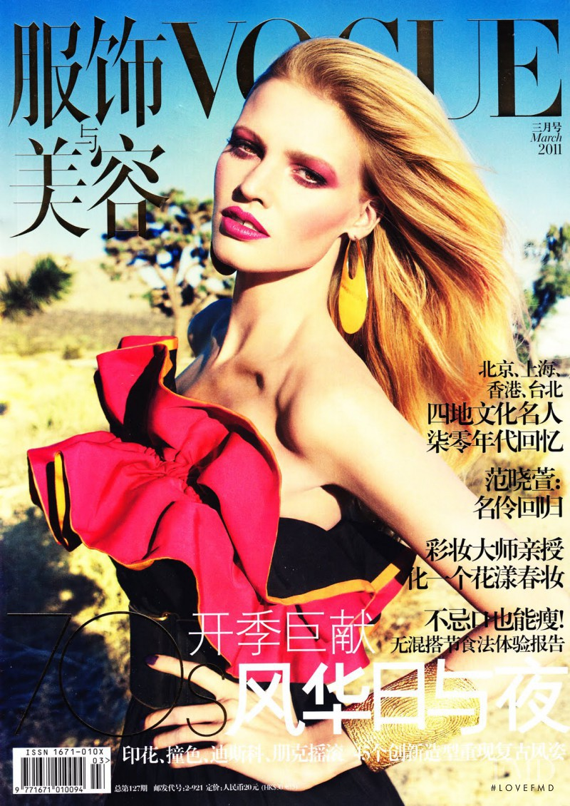 Lara Stone featured on the Vogue China cover from March 2011