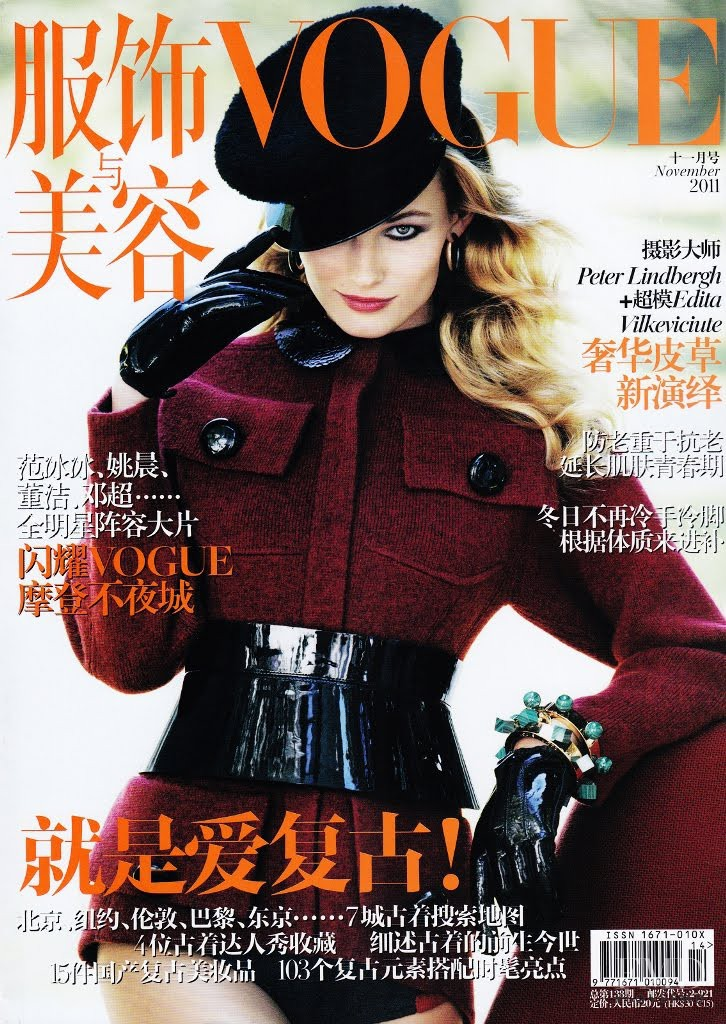 Edita Vilkeviciute featured on the Vogue China cover from November 2011