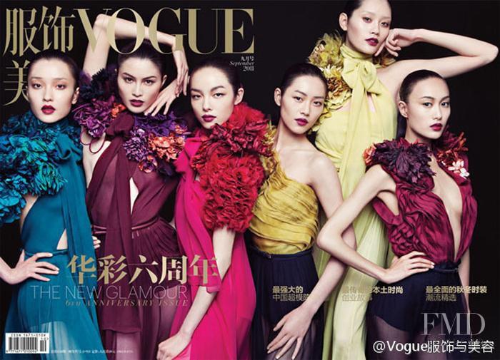 Du Juan, Liu Wen, Shu Pei, Fei Fei Sun, Ming Xi, Sui He featured on the Vogue China cover from September 2011