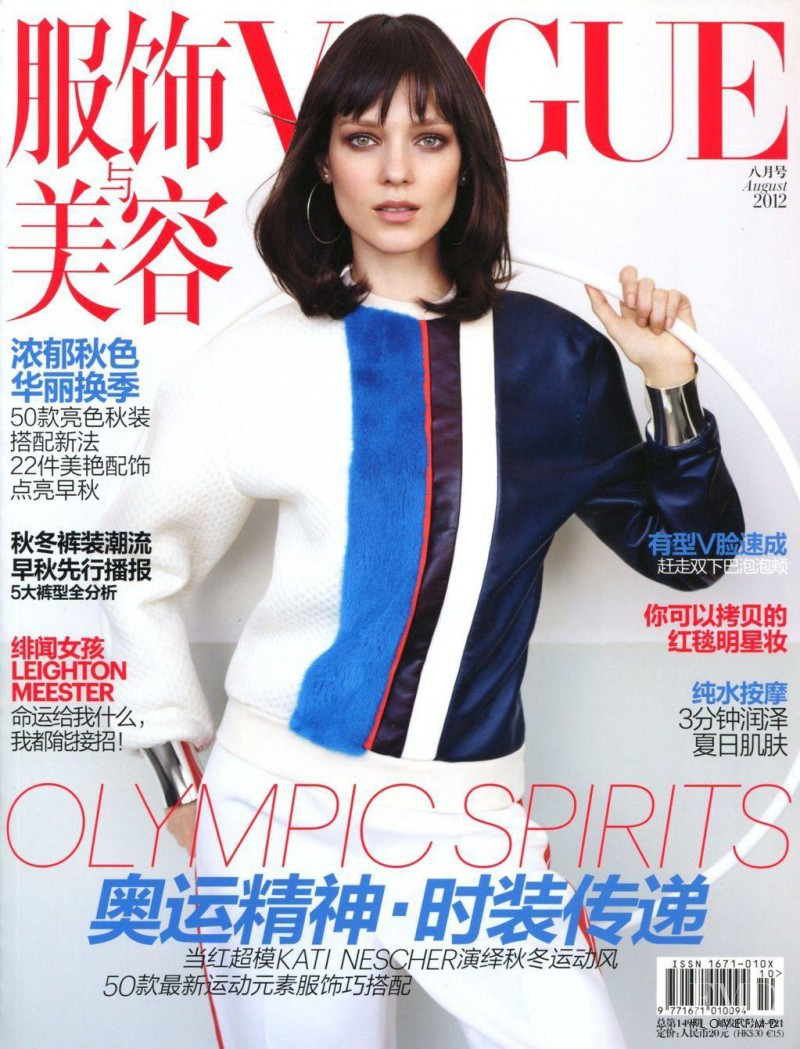 Kati Nescher featured on the Vogue China cover from August 2012