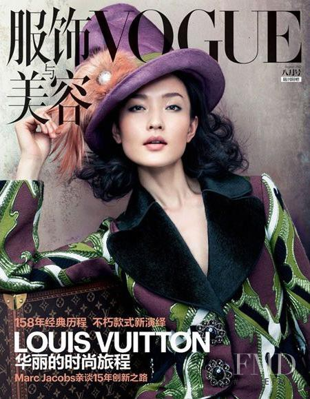 Du Juan featured on the Vogue China cover from August 2012