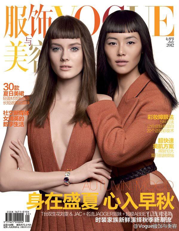 Monika Jagaciak, Liu Wen featured on the Vogue China cover from July 2012