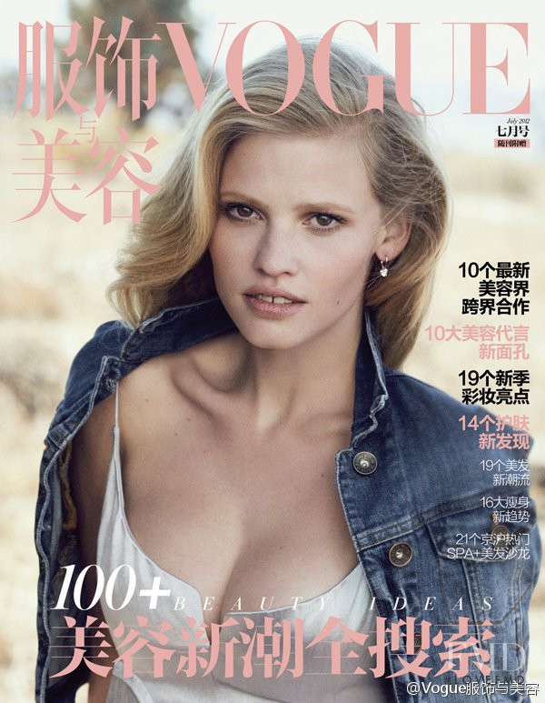 Lara Stone featured on the Vogue China cover from July 2012