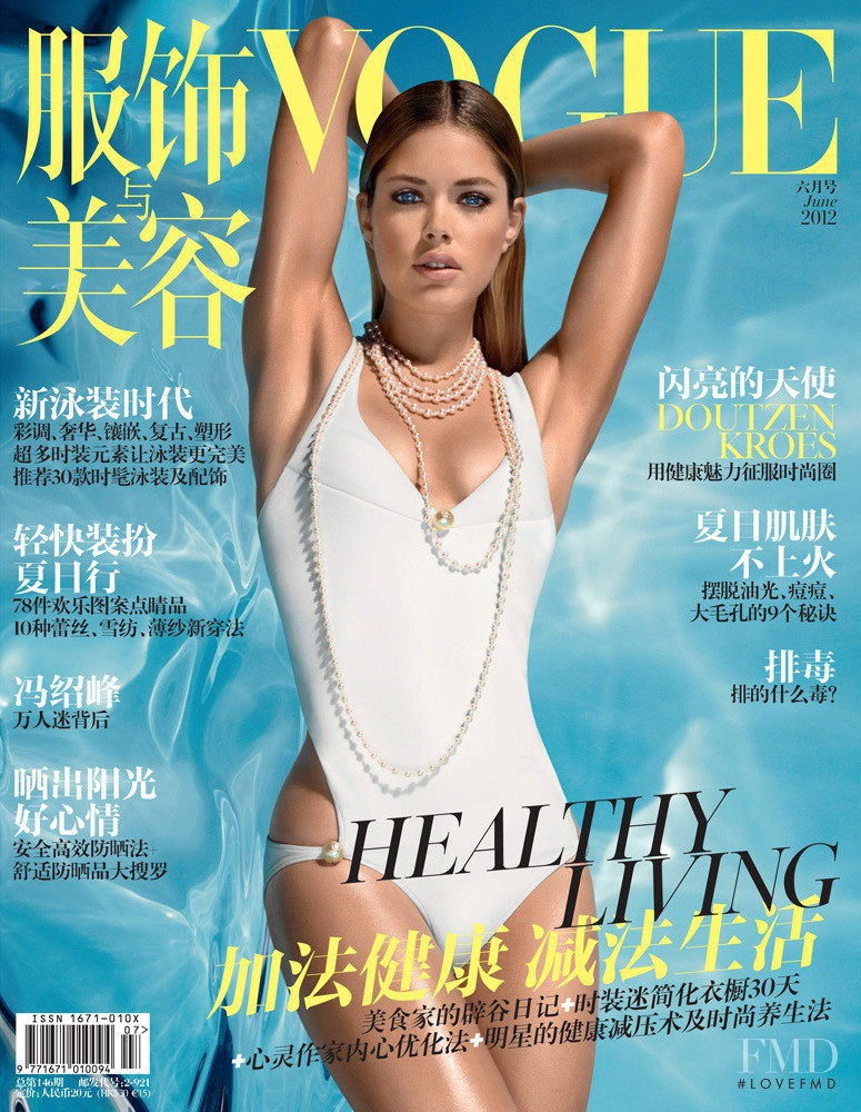 Doutzen Kroes featured on the Vogue China cover from June 2012