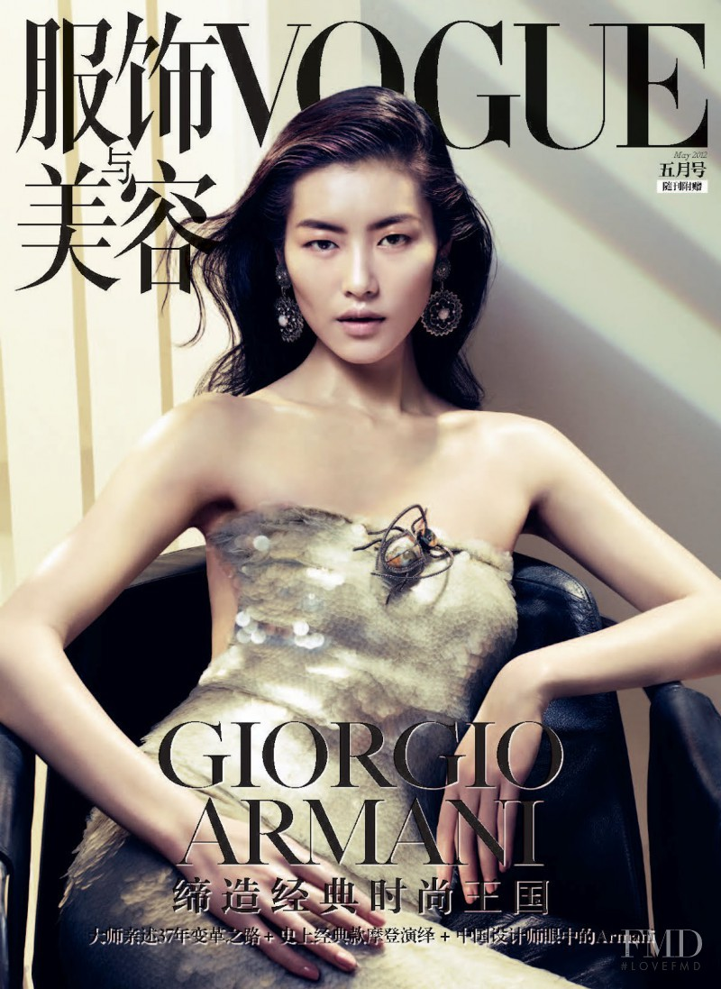 Liu Wen featured on the Vogue China cover from May 2012