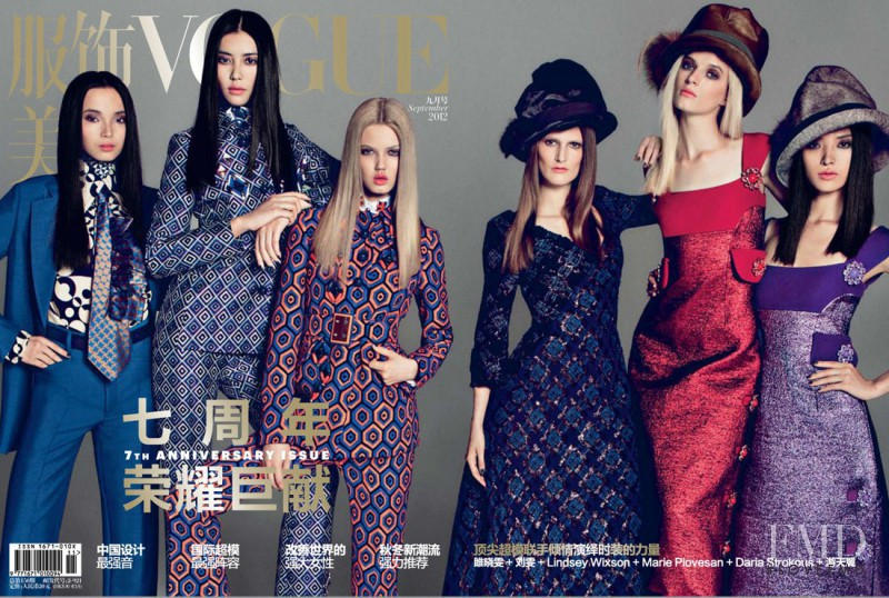 Daria Strokous, Liu Wen, Lindsey Wixson, Xiao Wen Ju, Marie Piovesan, Tian Yi featured on the Vogue China cover from September 2012
