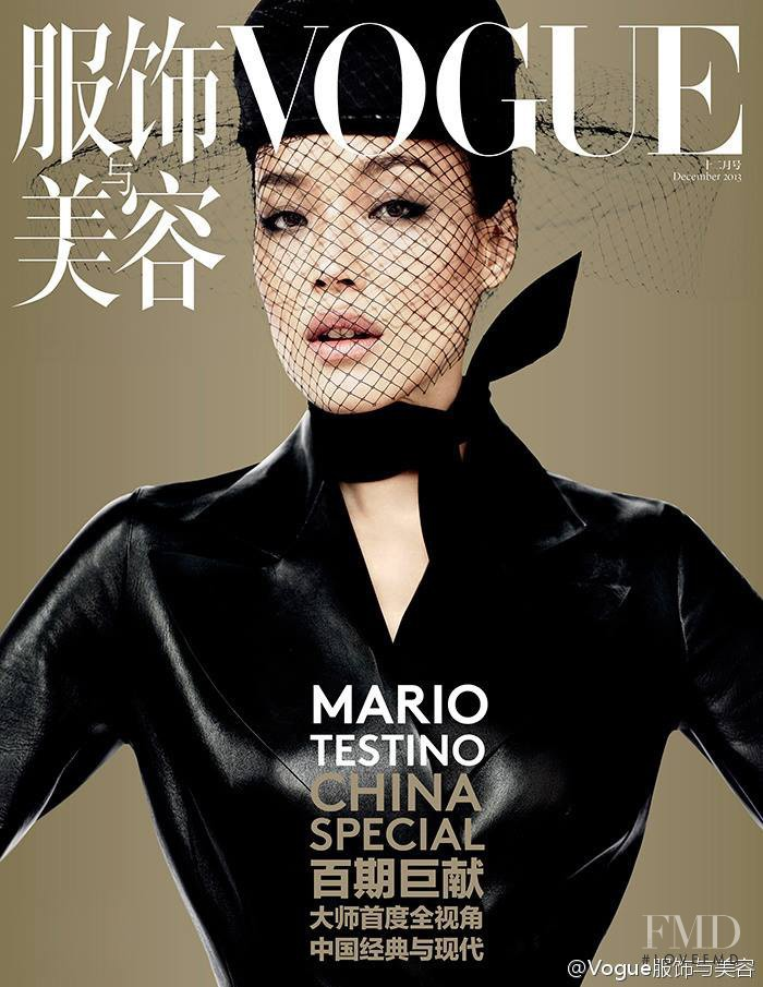 Shu Qi featured on the Vogue China cover from December 2013