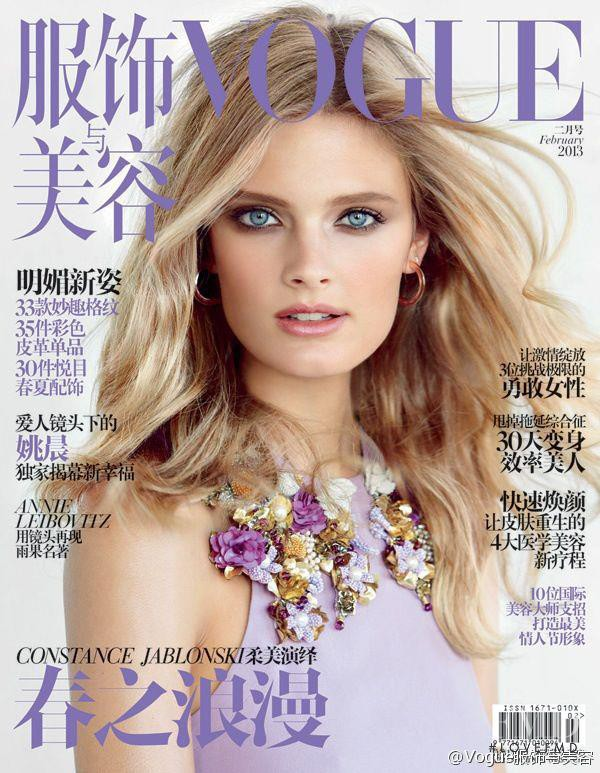 Constance Jablonski featured on the Vogue China cover from February 2013