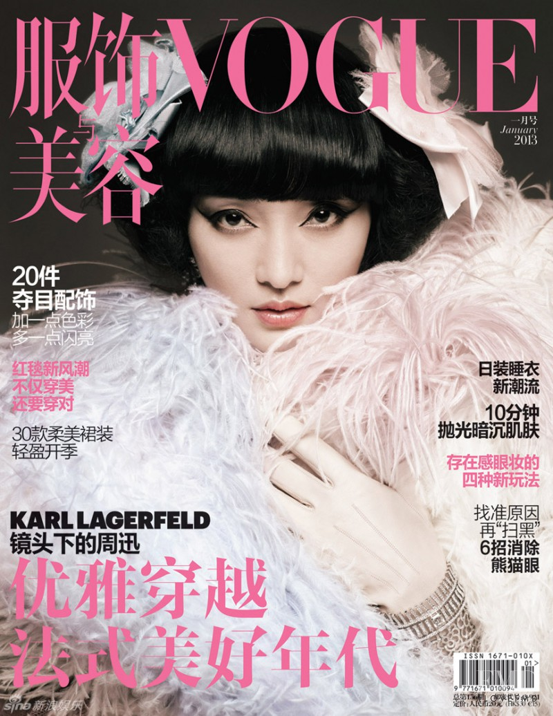 Zhou Xun featured on the Vogue China cover from January 2013