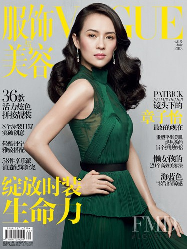 featured on the Vogue China cover from July 2013