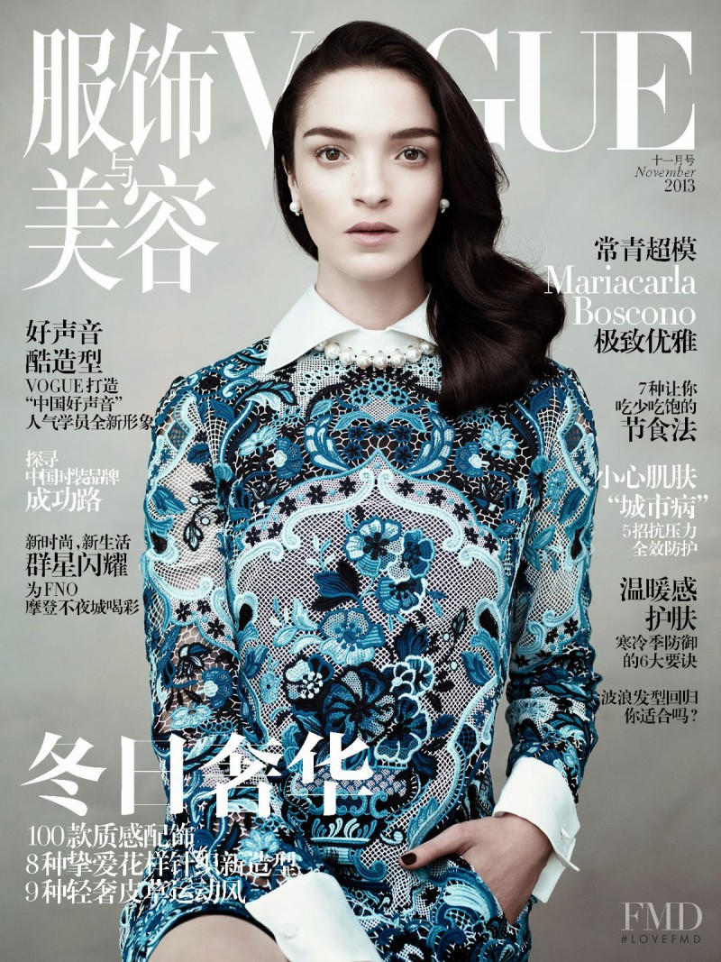 Mariacarla Boscono featured on the Vogue China cover from November 2013