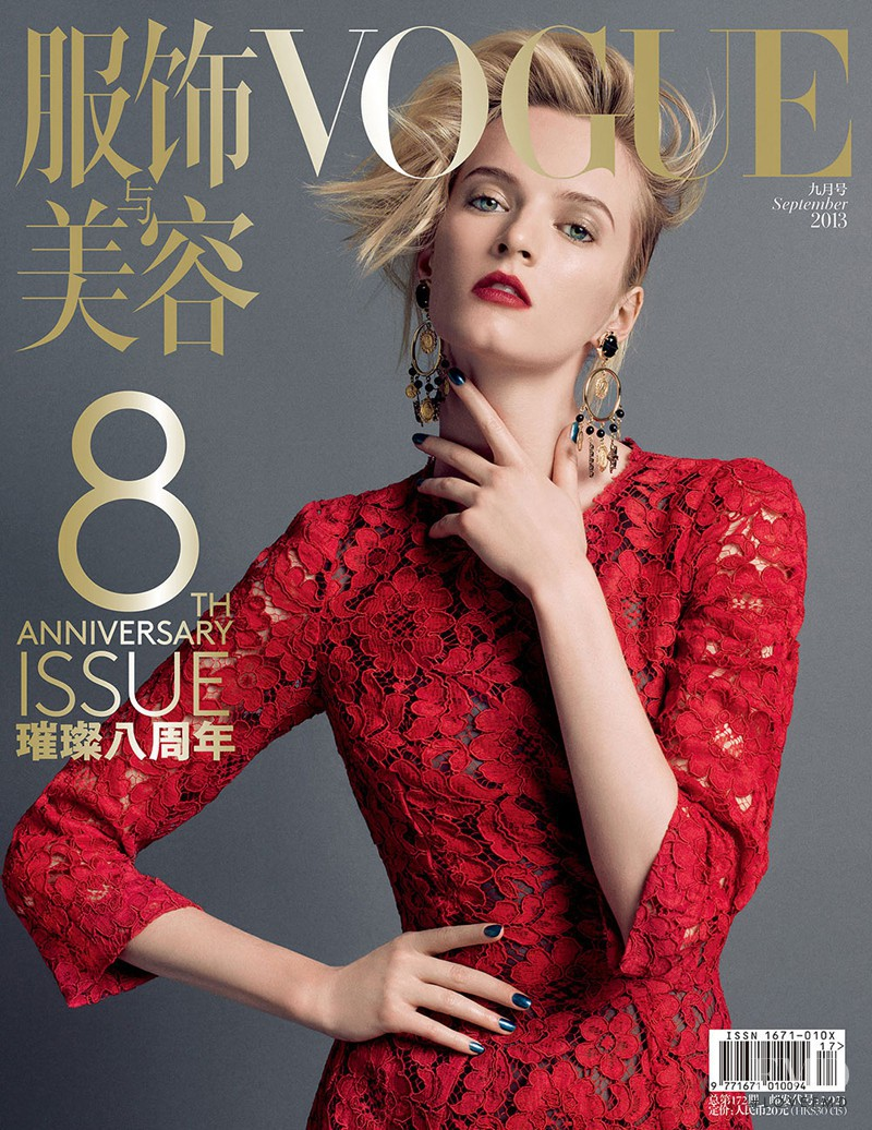 Daria Strokous featured on the Vogue China cover from September 2013