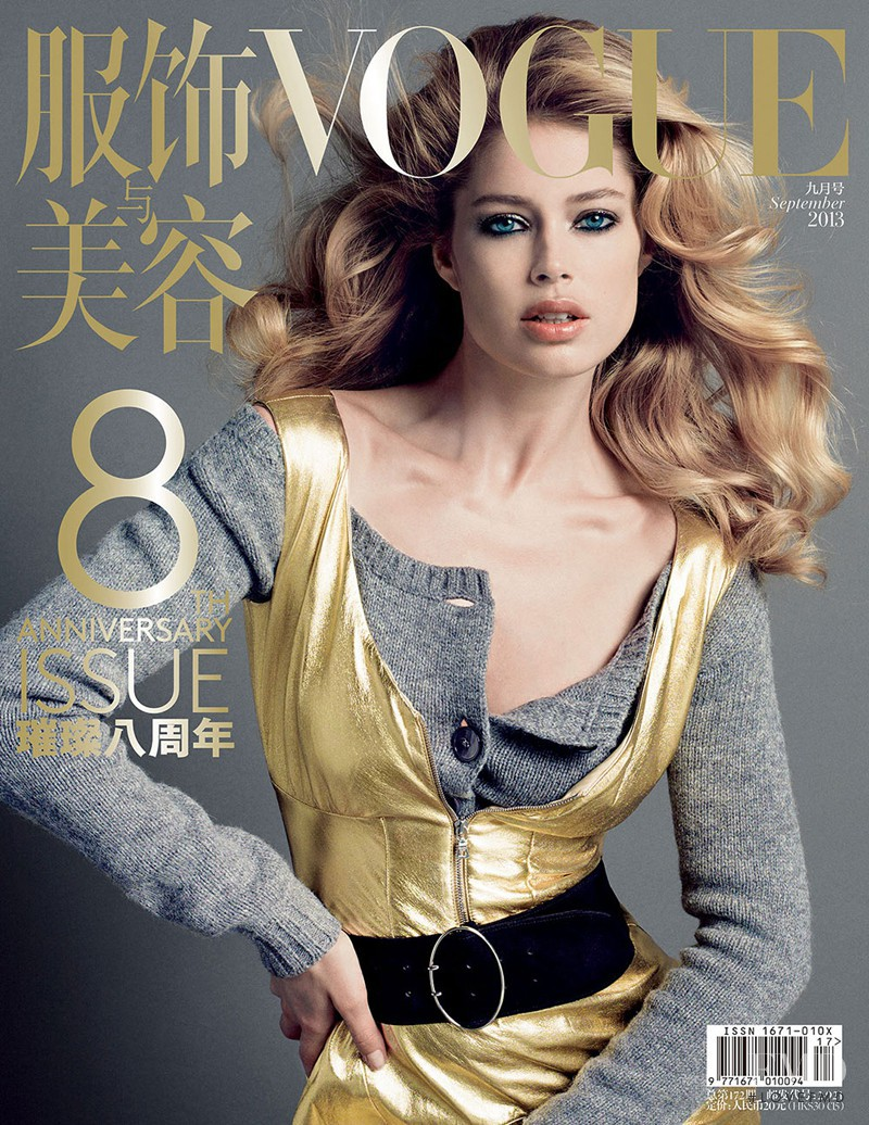Doutzen Kroes featured on the Vogue China cover from September 2013