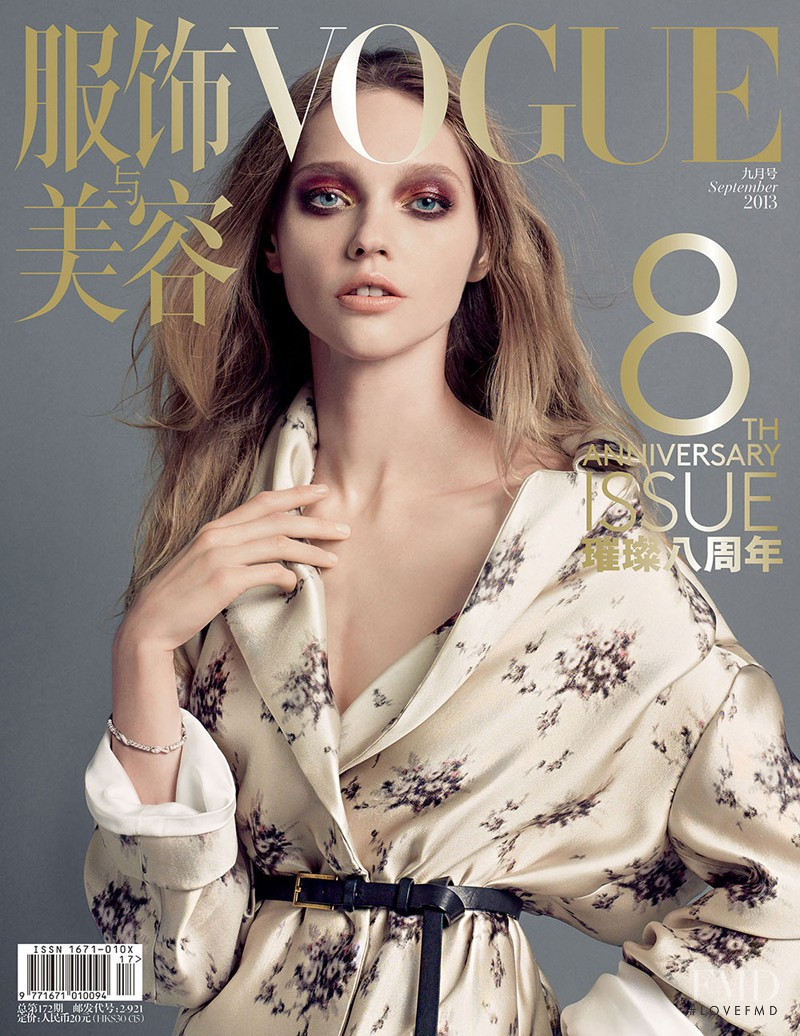 Sasha Pivovarova featured on the Vogue China cover from September 2013