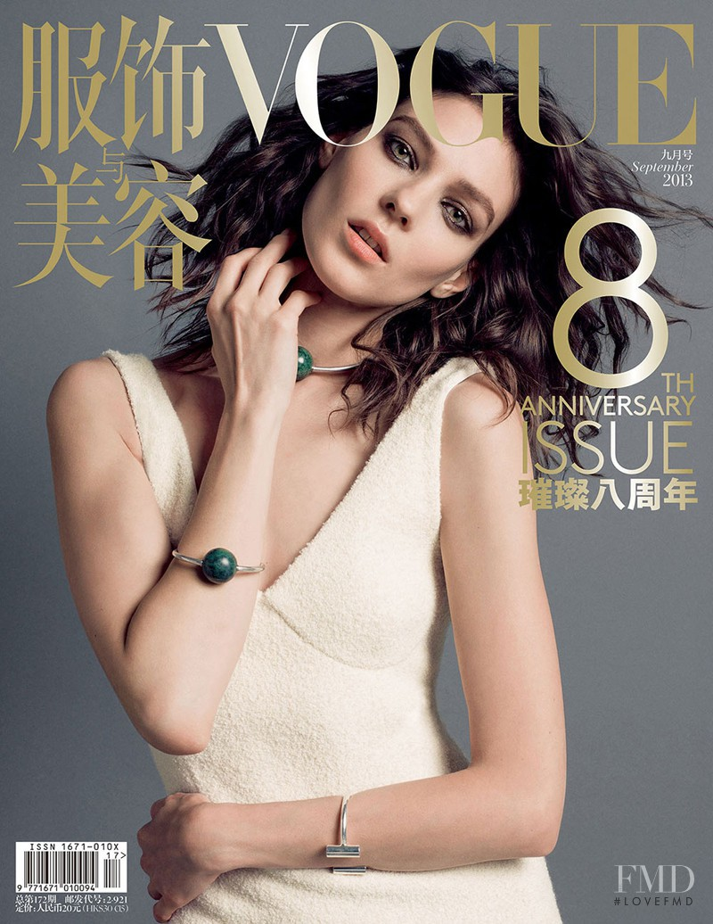 Kati Nescher featured on the Vogue China cover from September 2013
