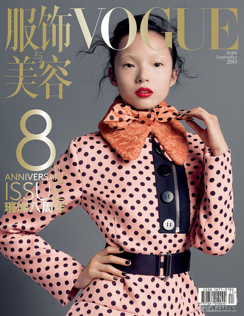 Xiao Wen Ju featured on the Vogue China cover from September 2013
