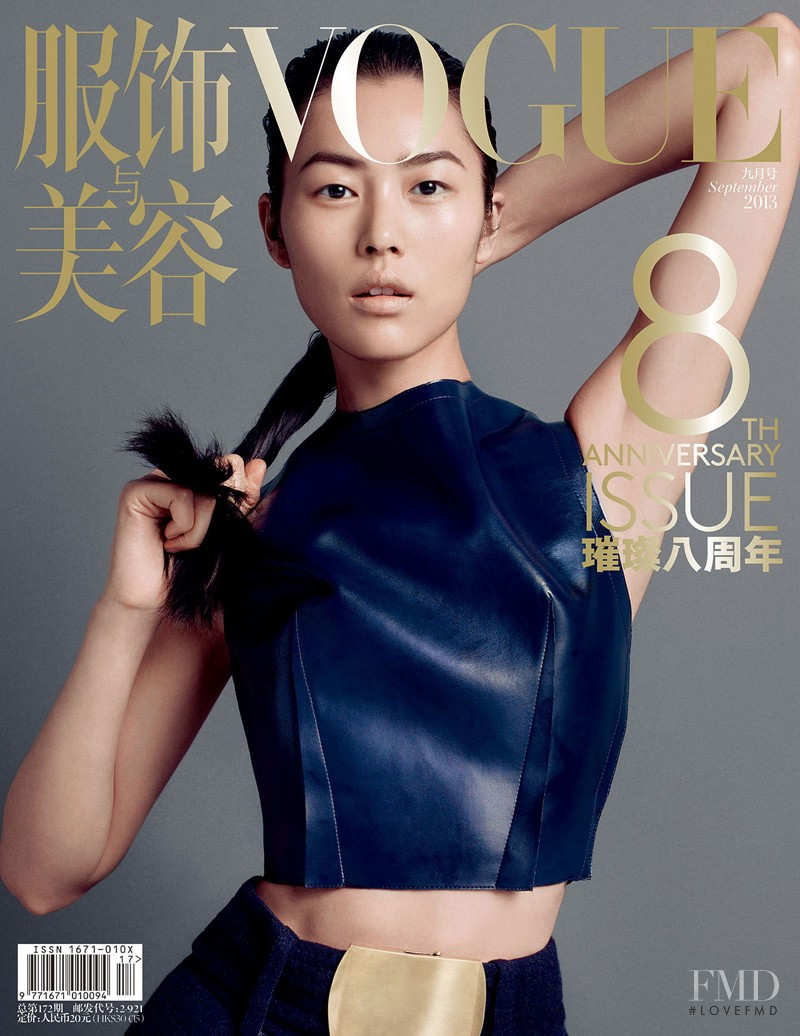 Liu Wen featured on the Vogue China cover from September 2013