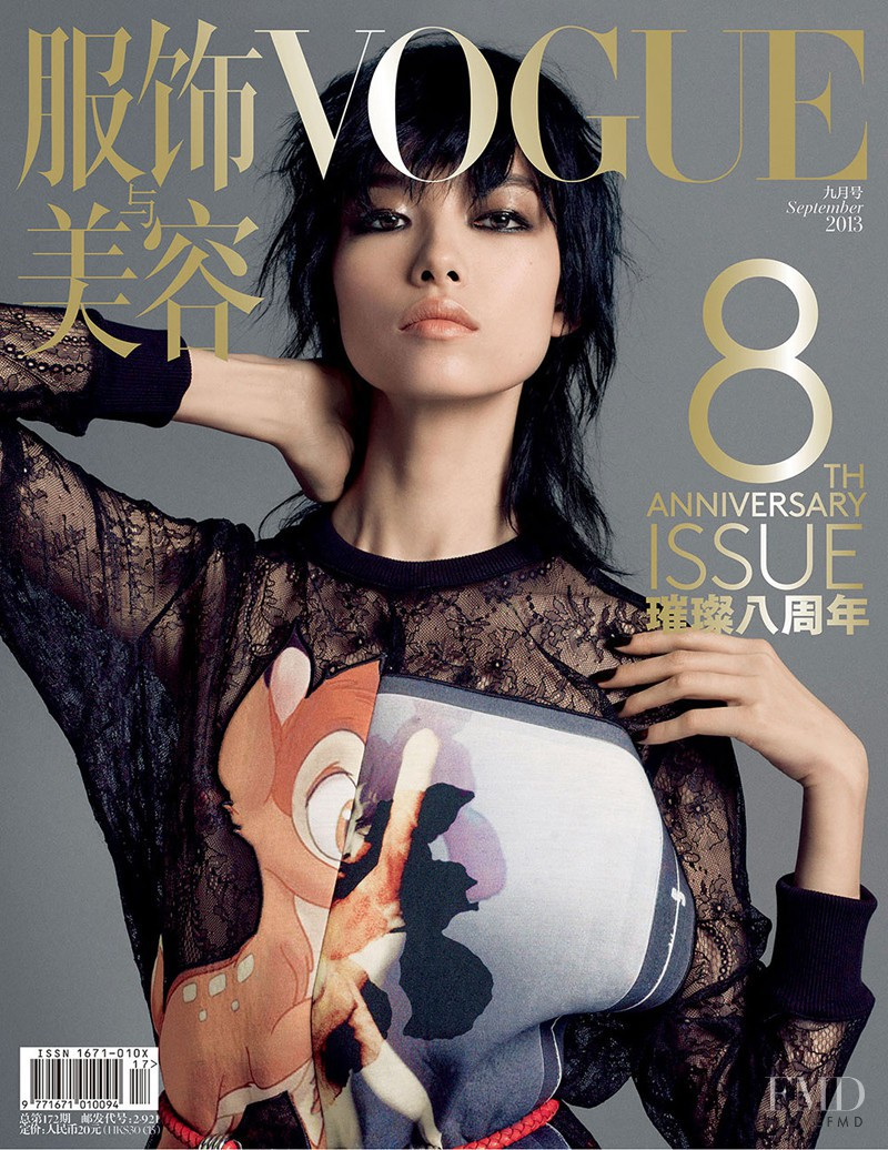 Fei Fei Sun featured on the Vogue China cover from September 2013