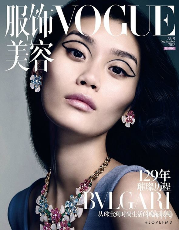Ming Xi featured on the Vogue China cover from September 2013
