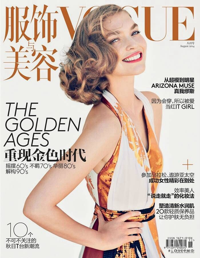 Arizona Muse featured on the Vogue China cover from August 2014