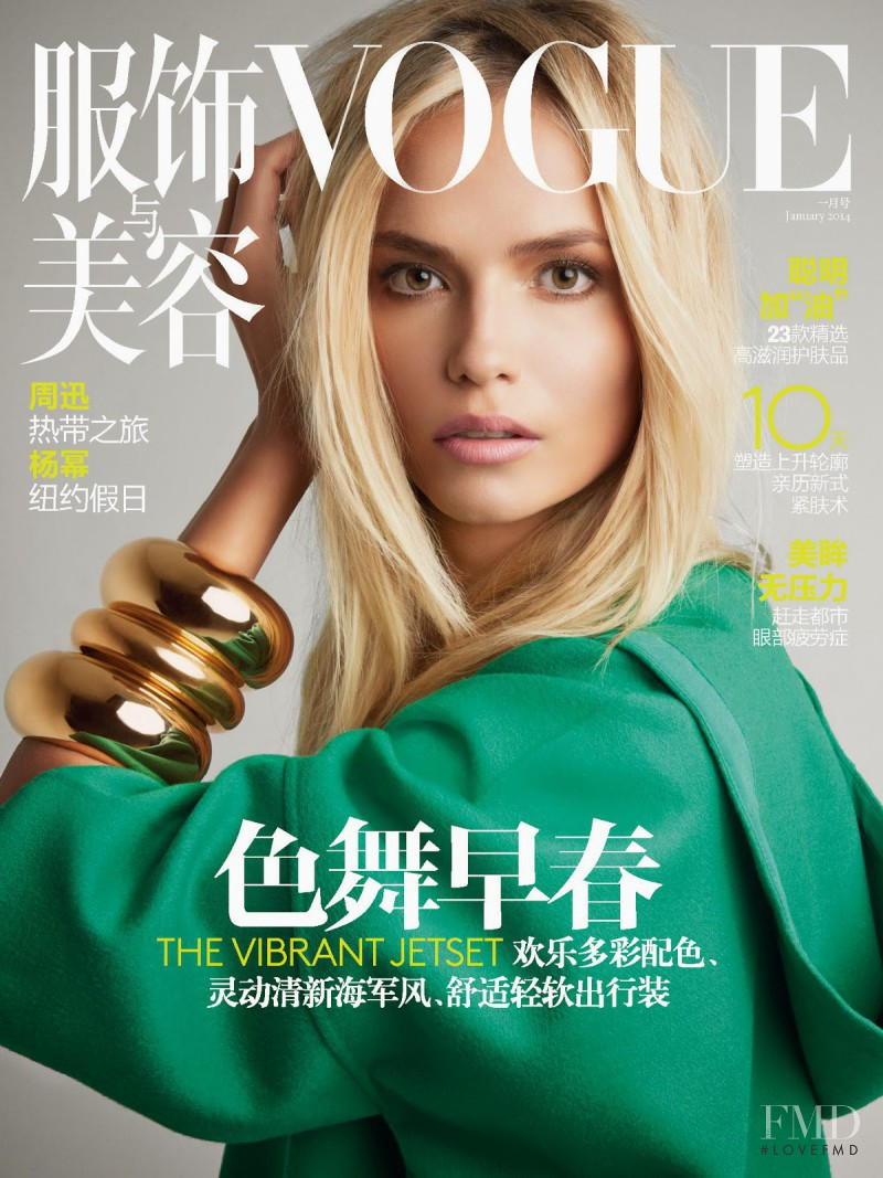 Natasha Poly featured on the Vogue China cover from January 2014
