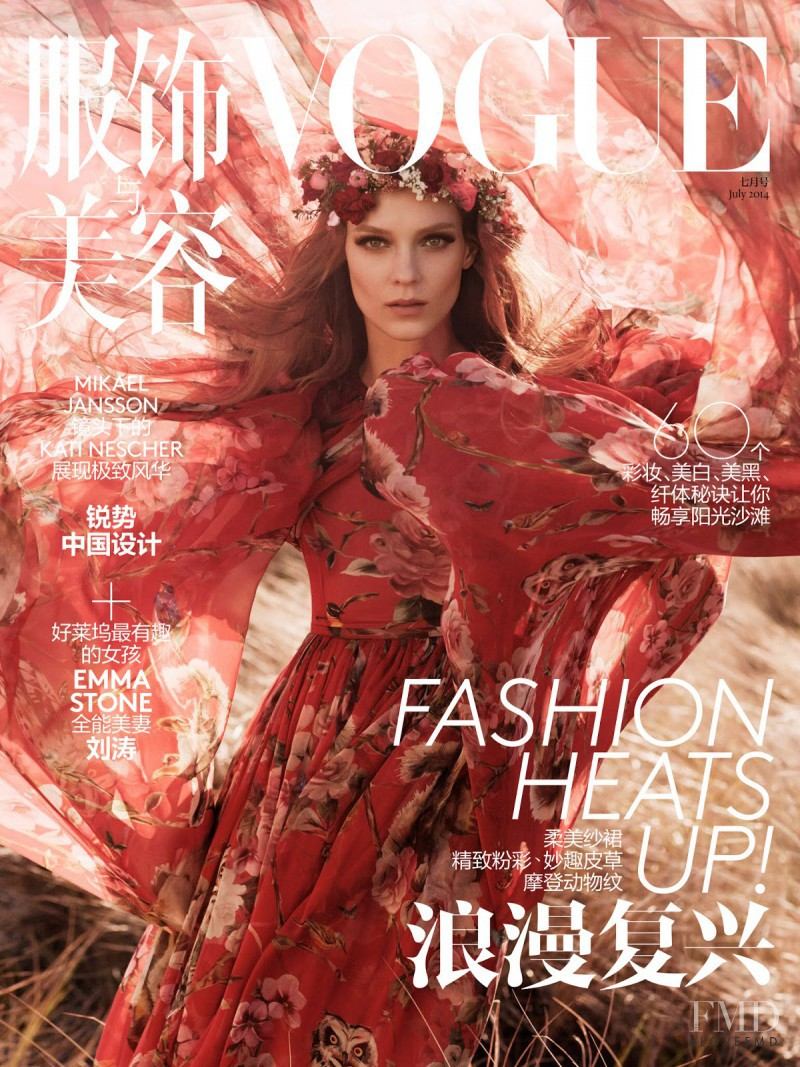 Kati Nescher featured on the Vogue China cover from July 2014