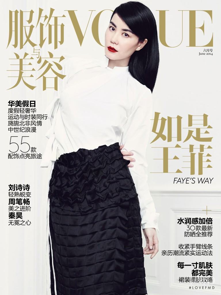 Faye Wong featured on the Vogue China cover from June 2014