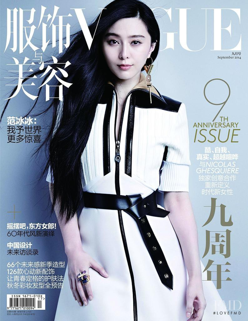 featured on the Vogue China cover from September 2014