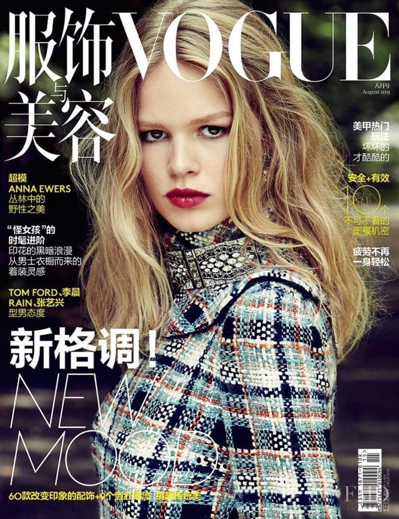 Anna Ewers featured on the Vogue China cover from August 2015