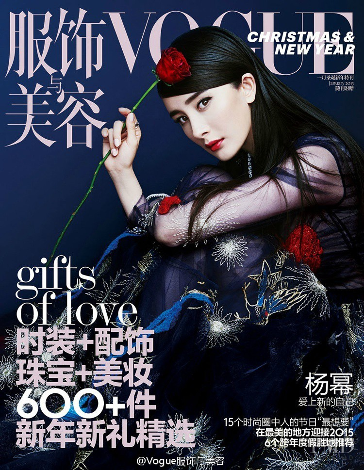 featured on the Vogue China cover from January 2015